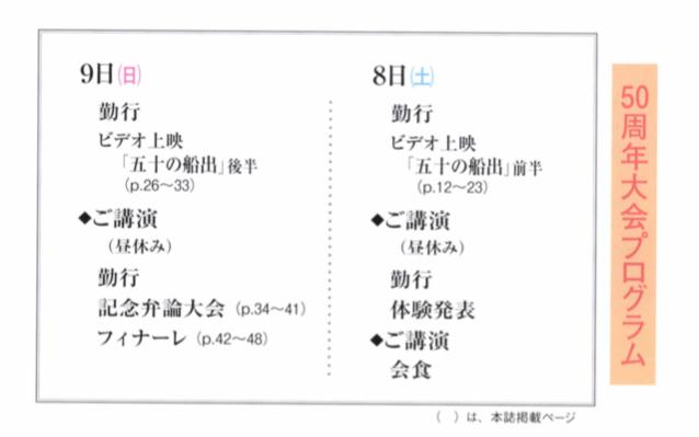 f:id:yamamoya:20190505062048p:plain