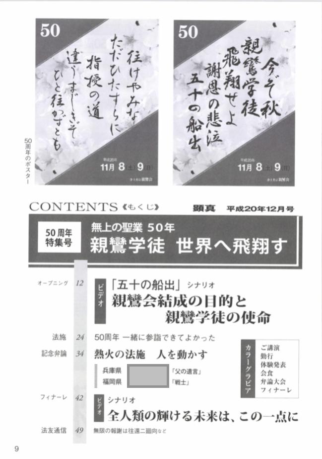 f:id:yamamoya:20190505062148p:plain