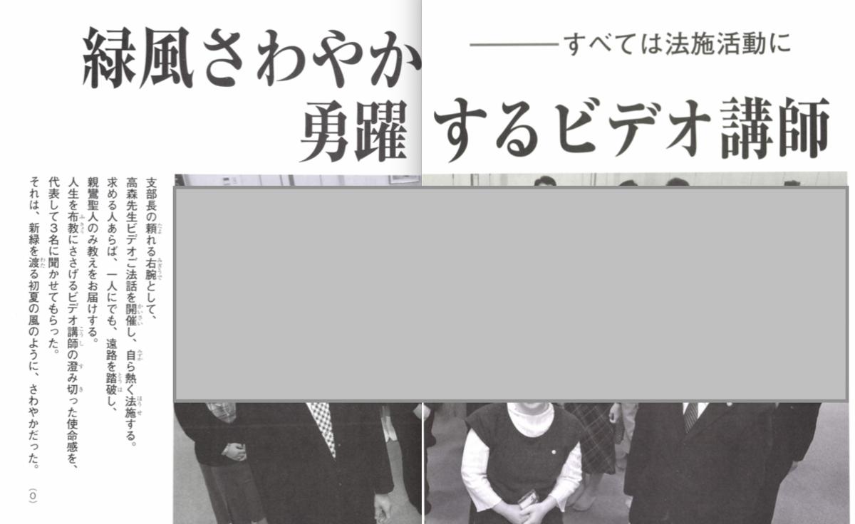 f:id:yamamoya:20190519043552p:plain