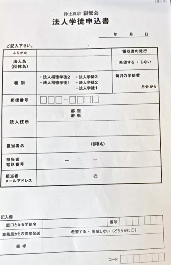 f:id:yamamoya:20190523160101p:plain