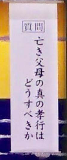 f:id:yamamoya:20191230041116p:plain