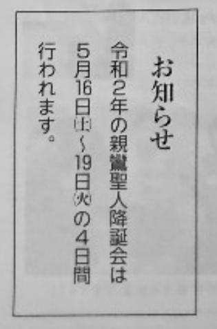 f:id:yamamoya:20191230041201p:plain