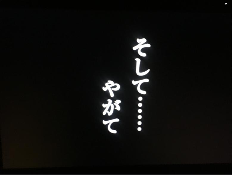 f:id:yamamoya:20200216044703p:plain