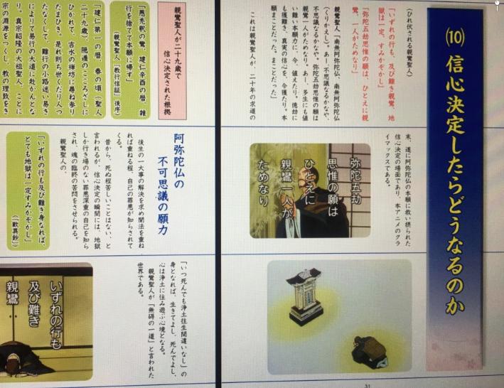 f:id:yamamoya:20200216045351p:plain