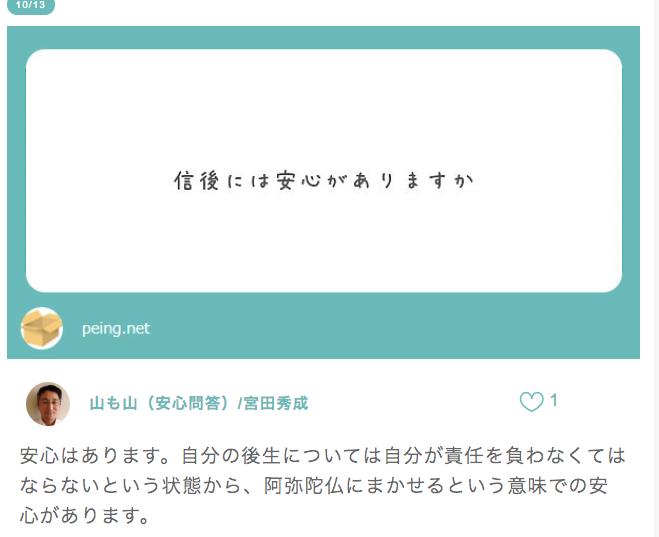 f:id:yamamoya:20200412052323p:plain