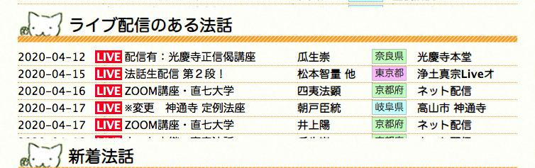 f:id:yamamoya:20200412053901p:plain