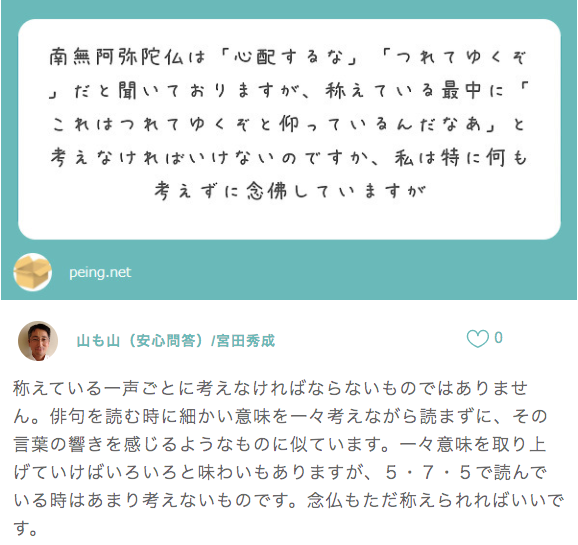 f:id:yamamoya:20200708052406p:plain