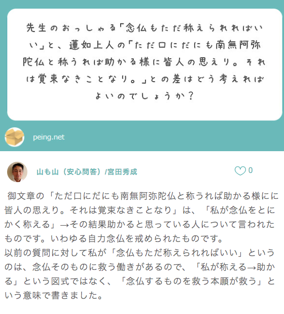 f:id:yamamoya:20200709202538p:plain