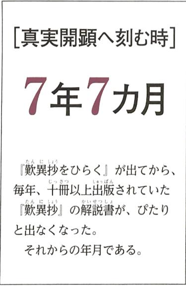 f:id:yamamoya:20200808040200p:plain