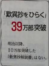 f:id:yamamoya:20200808040901p:plain
