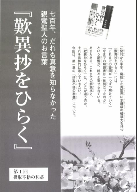 f:id:yamamoya:20200808150657p:plain