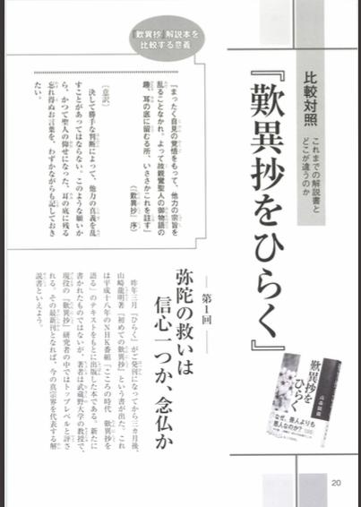 f:id:yamamoya:20200808151132p:plain