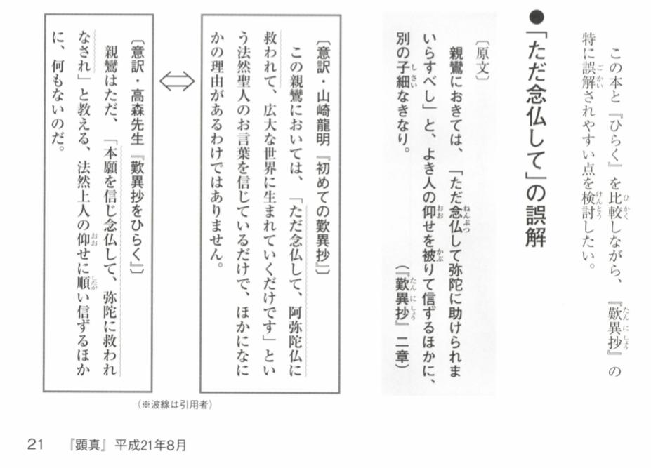 f:id:yamamoya:20200808151346p:plain