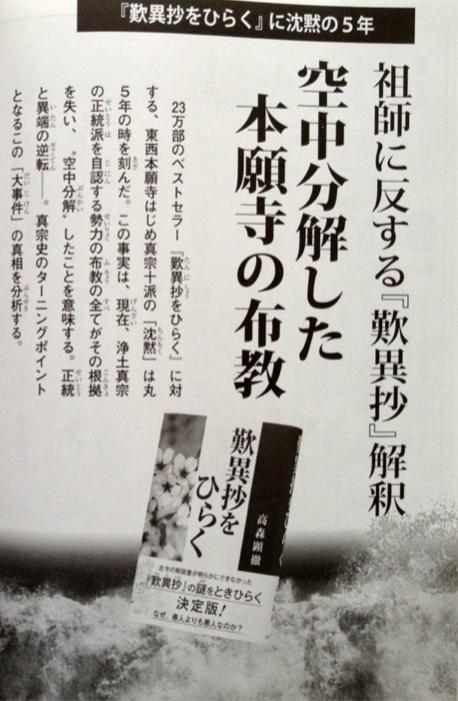 f:id:yamamoya:20200808151831p:plain