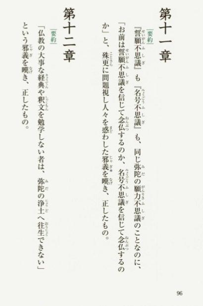 f:id:yamamoya:20200808153430p:plain