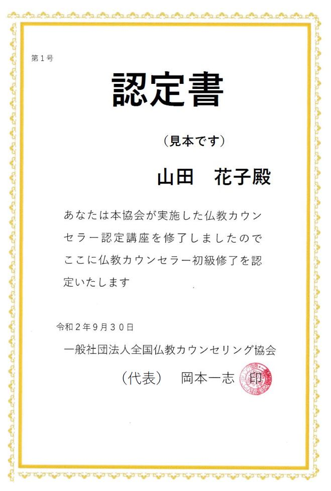 f:id:yamamoya:20200813115223j:plain
