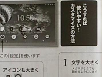 f:id:yamamoya:20200908221315p:plain