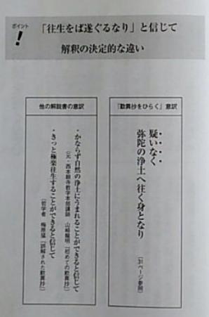 f:id:yamamoya:20200908224602p:plain