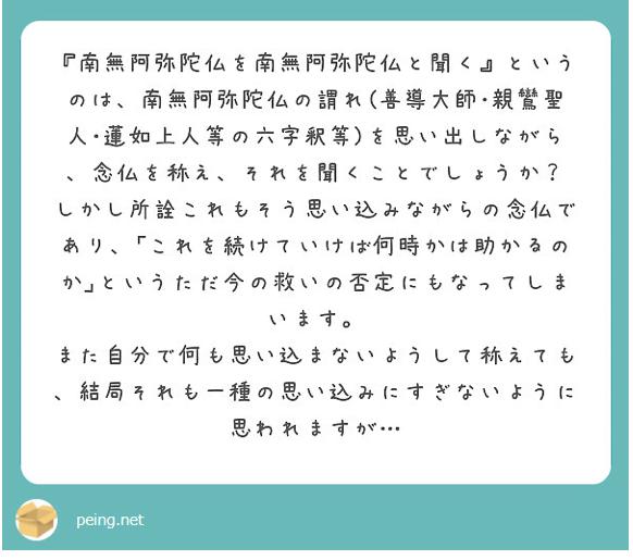 f:id:yamamoya:20201004155418p:plain