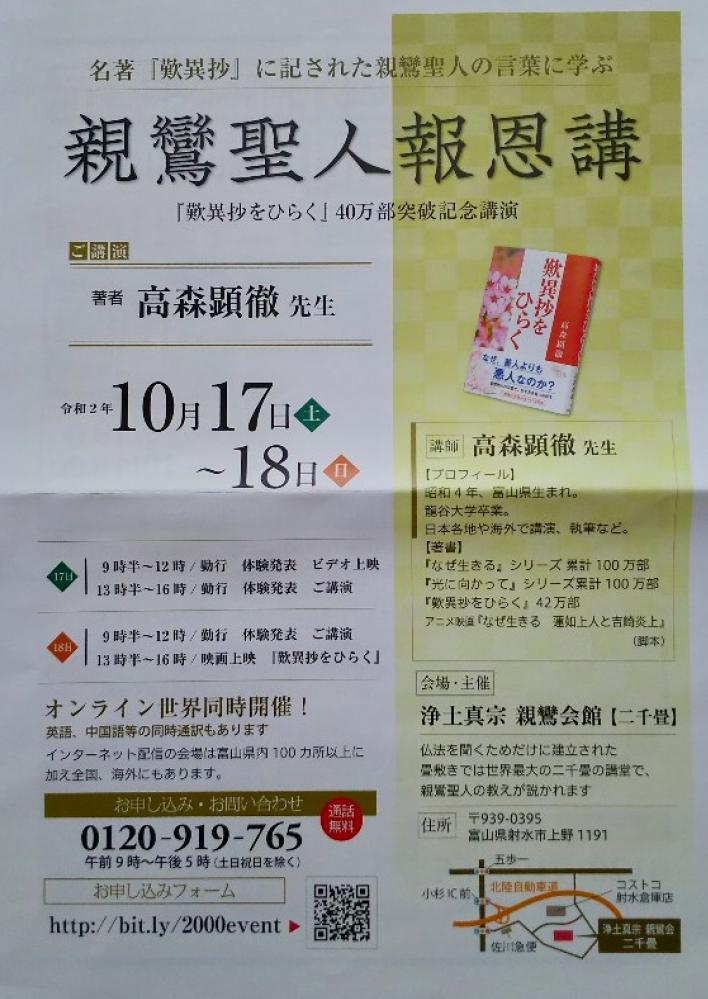 f:id:yamamoya:20201009144026p:plain
