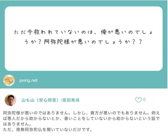 f:id:yamamoya:20201010035533p:plain