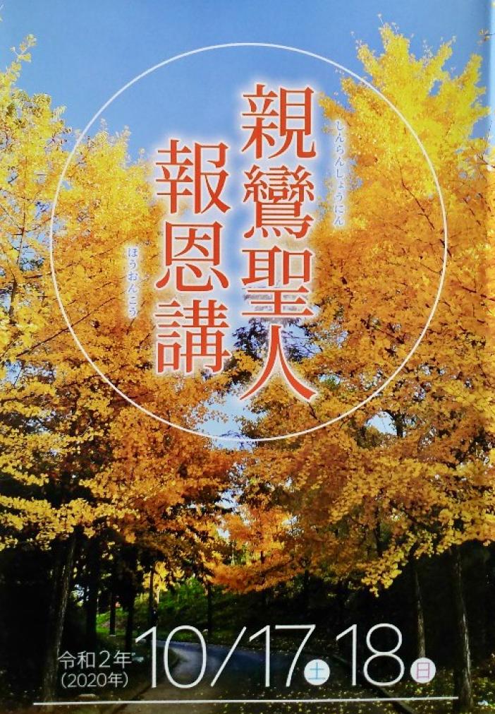 f:id:yamamoya:20201020201221p:plain