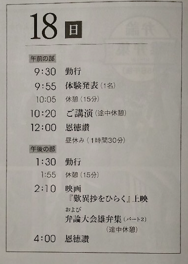 f:id:yamamoya:20201020201500p:plain