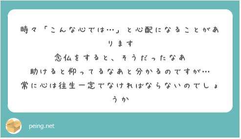 f:id:yamamoya:20201115210250p:plain