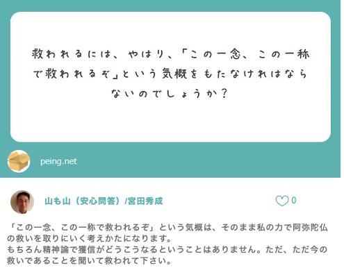 f:id:yamamoya:20201122210937p:plain