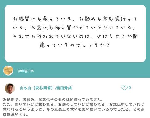 f:id:yamamoya:20201208223859p:plain