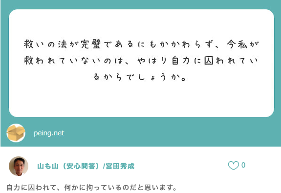f:id:yamamoya:20210217044951p:plain