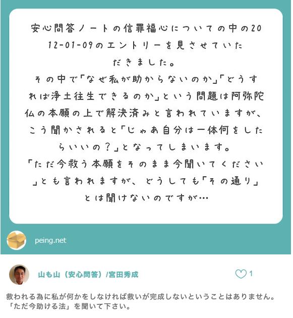 f:id:yamamoya:20210218215230p:plain
