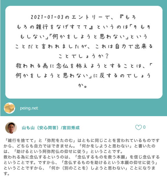 f:id:yamamoya:20210220220224p:plain