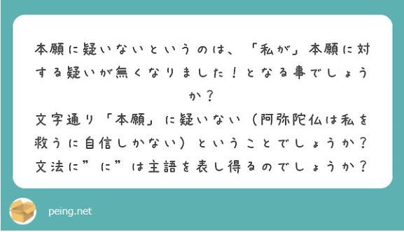 f:id:yamamoya:20210321055424p:plain