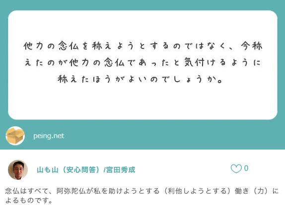 f:id:yamamoya:20210416153254p:plain