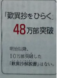 f:id:yamamoya:20210516051910p:plain