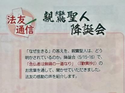 f:id:yamamoya:20210619035323j:plain