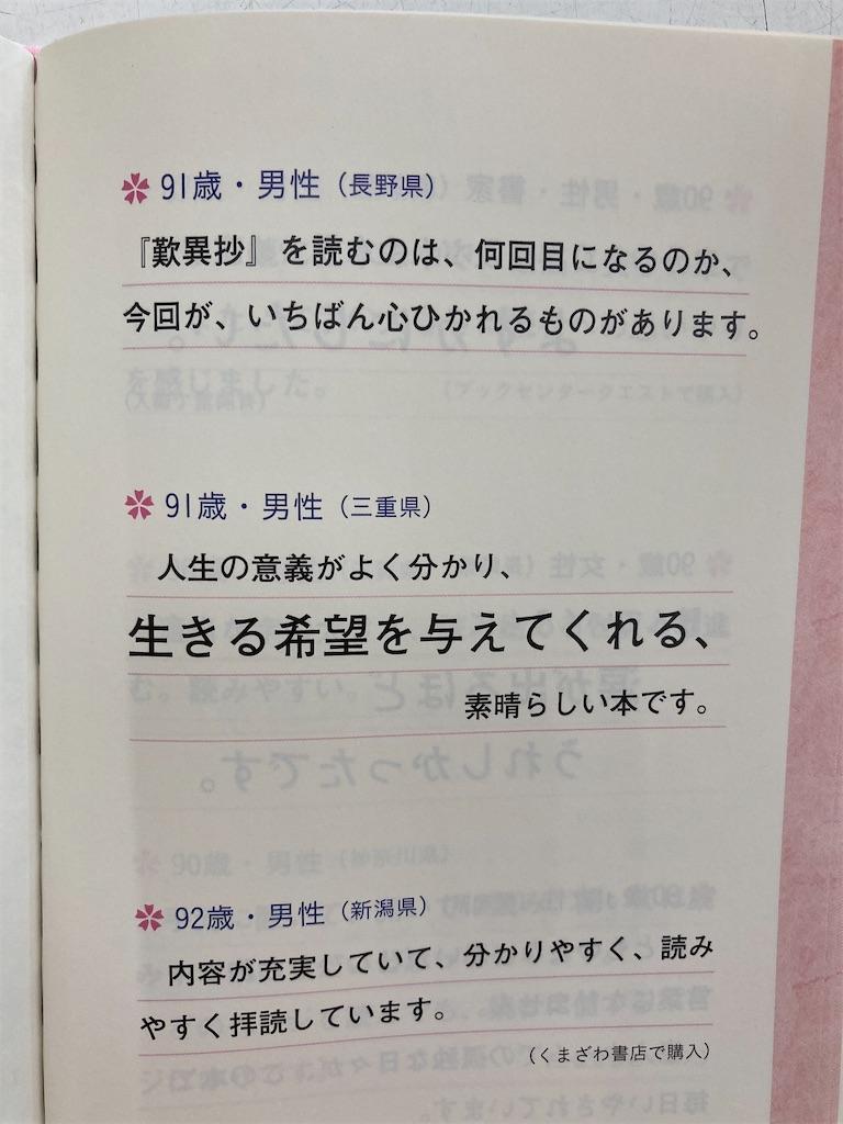 f:id:yamamoya:20210714044824j:image:w300