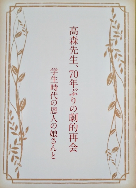 f:id:yamamoya:20210714145210j:image:w300
