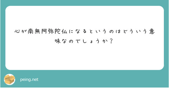 f:id:yamamoya:20210722062658p:plain