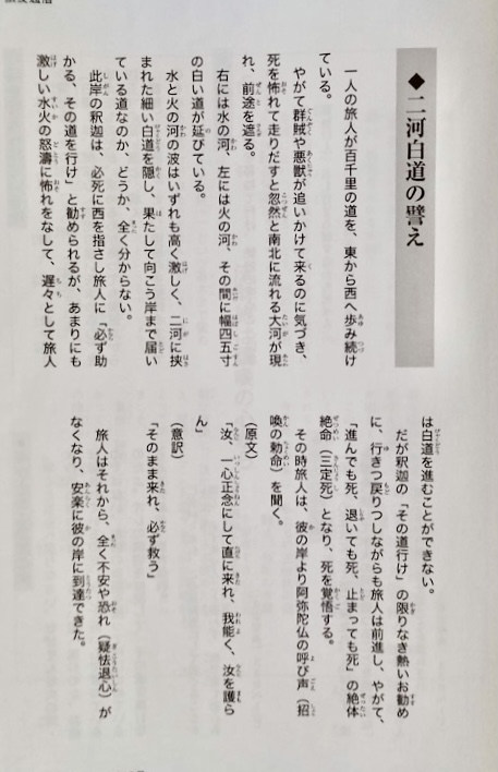 f:id:yamamoya:20210811142227j:plain