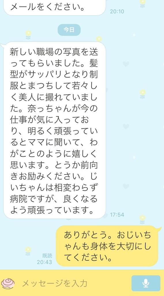 f:id:yamana1227:20170918205231j:image