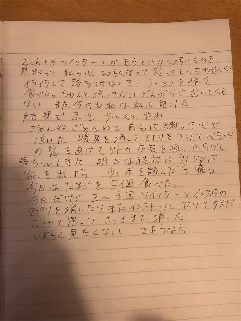 f:id:yamana1227:20180303014533j:image