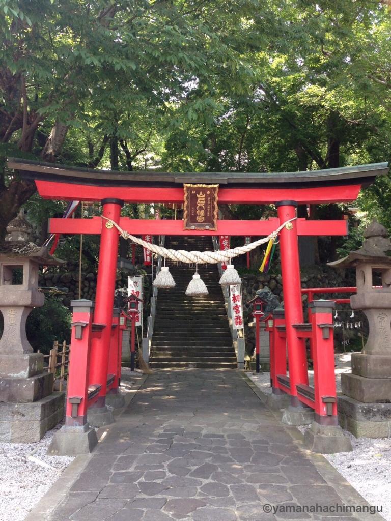f:id:yamana8mangu-takasaki:20160410193245j:plain