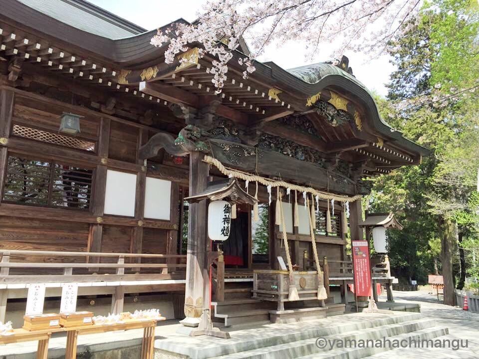 f:id:yamana8mangu-takasaki:20160410210729j:plain