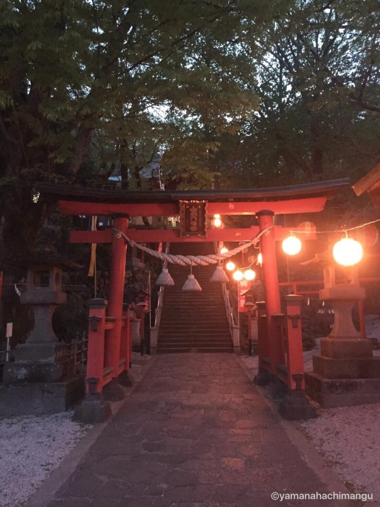 f:id:yamana8mangu-takasaki:20160415233317j:plain