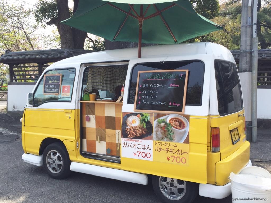f:id:yamana8mangu-takasaki:20160417215421j:plain