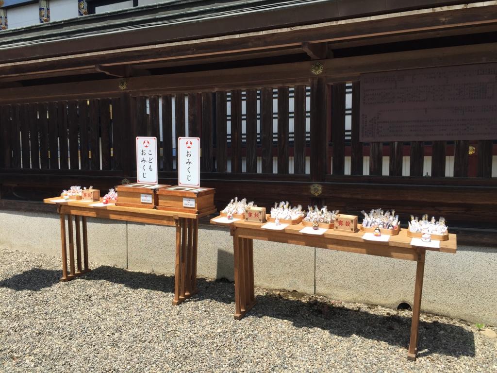 f:id:yamana8mangu-takasaki:20160519142107j:plain