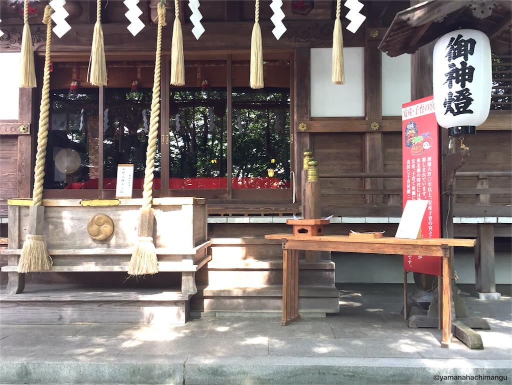 f:id:yamana8mangu-takasaki:20160601185112j:image