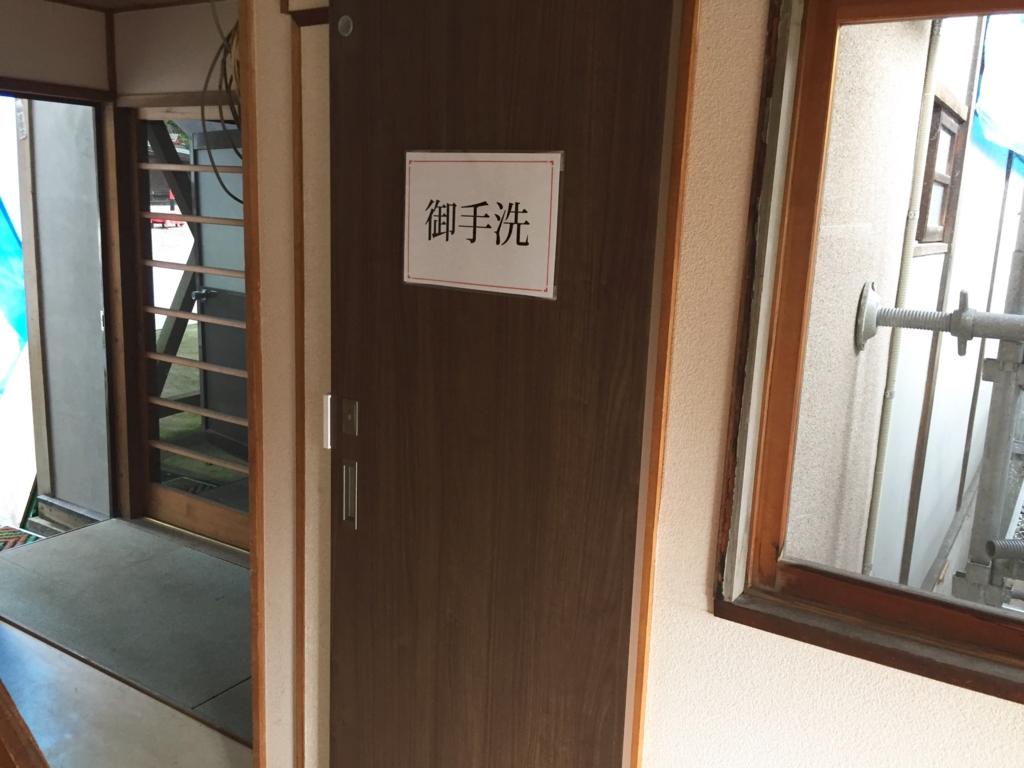 f:id:yamana8mangu-takasaki:20160926172117j:plain